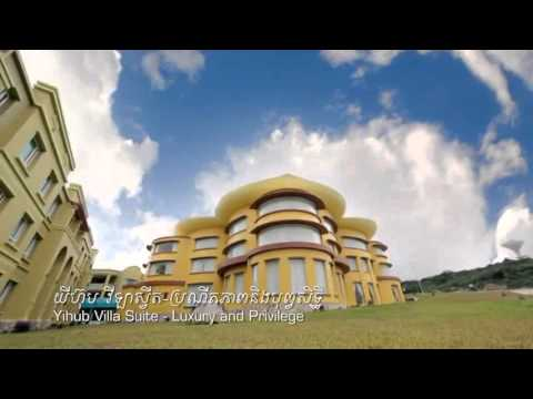 Sokha Hotels & Resorts and Tourism Sector in Cambodia