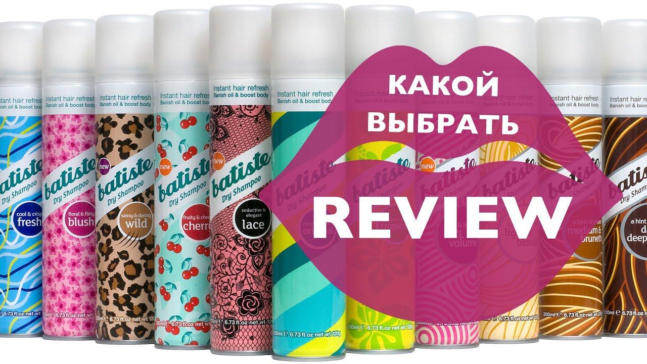 Batiste создан специально для девушек ведущих активный образ жизни. Сухой шампунь batiste экономит ваше время. Чистые и объемные волосы без.
