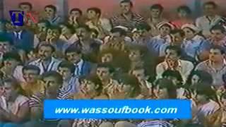 George Wassouf Debna 3a Ghyabak)( 1986 جورج وسوف (ياريت عندنا كوخ & دبنا ع غيابك