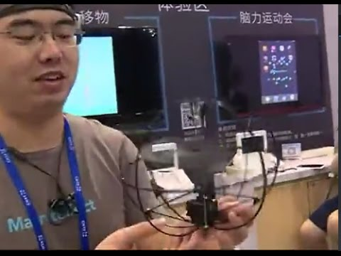 Xinhua News Agency Reported Macrotellect high-Tech Drone