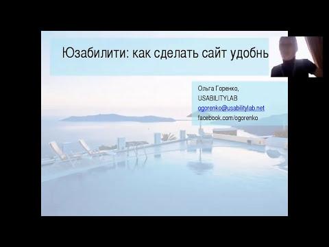 сайта оптовых продаж www.stuloptom.ru