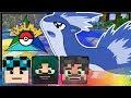 INTRODUCING LOVE ISLAND & BOSS HUNT!   Pokémon Trinity   Minecraft #31