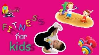 Fun fitness for kids - забавная зарядка для малышей.(Сегодня Рома и Даша снимают на видео све занятие спортом. Утрянняя зарядка - это залог хорошего дня. Чтобы..., 2016-02-28T18:55:02.000Z)