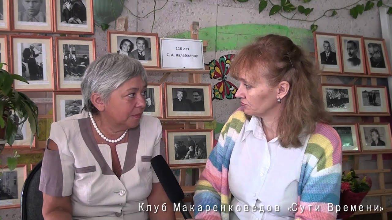 Интервью с Толкачевой О.А. - педагогом, ученицей Калабалиных
