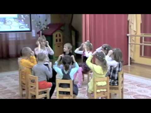 Пальчиковая игра на музыку Л.Делиба Пиццикато