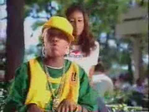 Клип Lil Romeo - My Cinderella