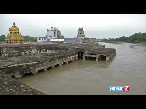Heavy rain lashes out Tirunelveli district : Special report | News7 Tamil