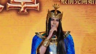 帝劇2016年8月公演 ミュージカル『王家の紋章』製作発表の歌唱披露の模...