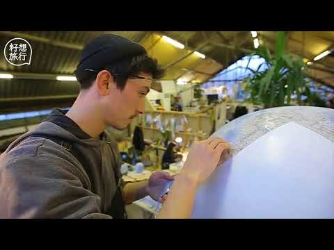 Apple Daily (Hong Kong) visit Bellerby & Co Globemakers London