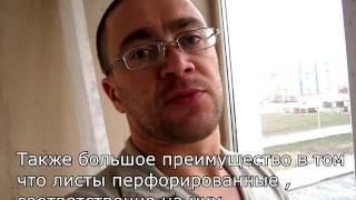 видео Отделка балкона своими руками, пошаговая инструкция с рекомендациями