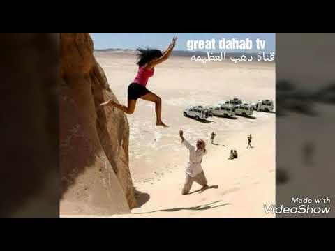 Sinai peninsula   شبه جزيرة سيناء دهب