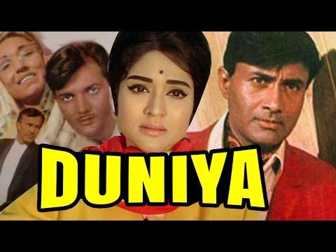 Duniya (1968) Full Hindi Movie   Dev Anand, Vyjayanthimala, Johnny Walker, Lalita Pawar