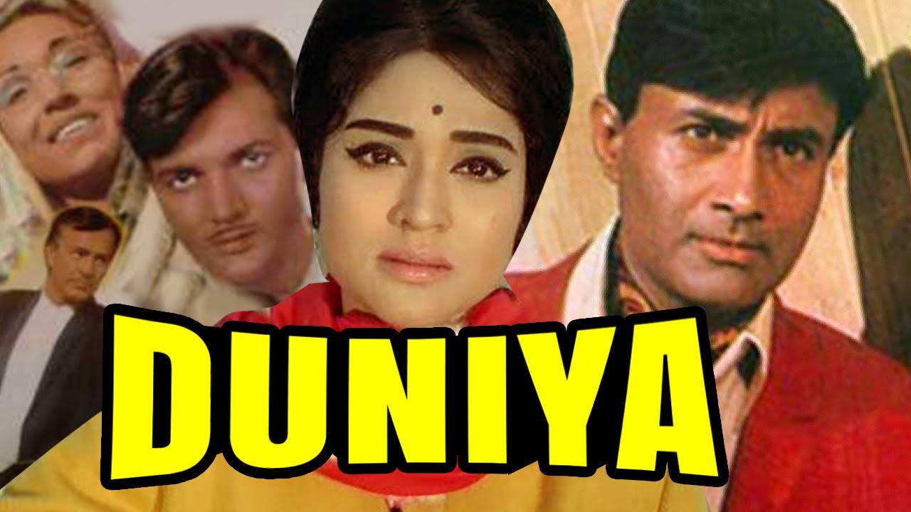 Download Duniya (1968) Full Hindi Movie | Dev Anand, Vyjayanthimala, Johnny Walker, Lalita Pawar