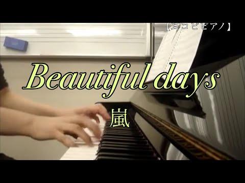 MV Video Arashi - Beautiful days with LYRICS   …