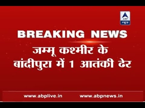J&K: 1 terrorist killed during encounter in Parray Mohalla Hajin area of Bandipora Distric