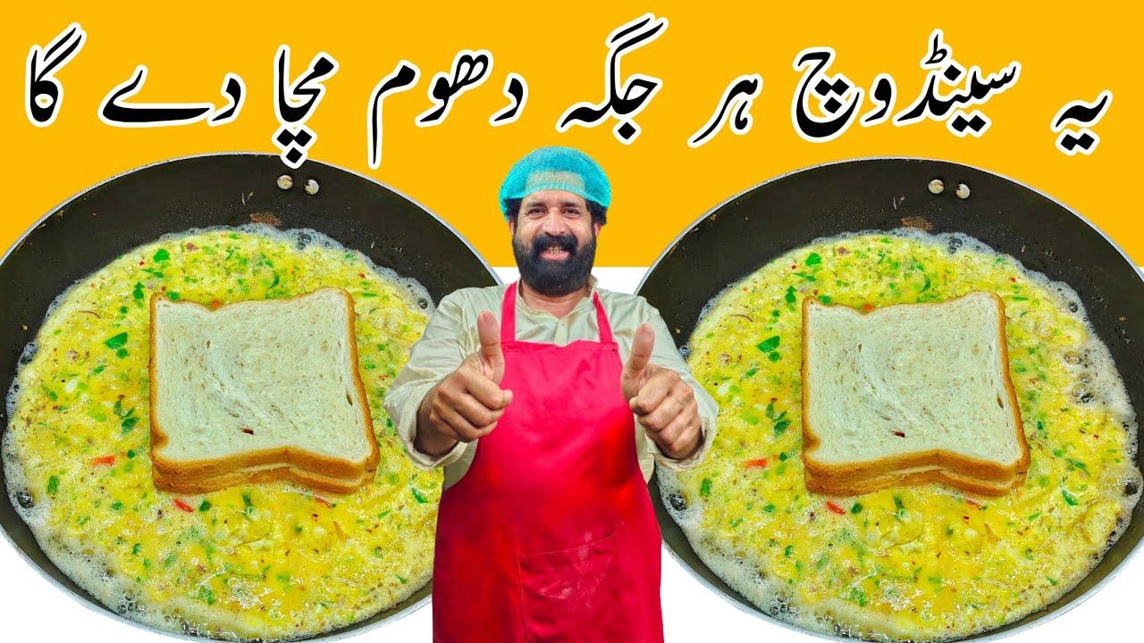 Cheesy Bread Omelette Sandwich Recipe | Easy Breakfast Recipe | BaBa Food RRC