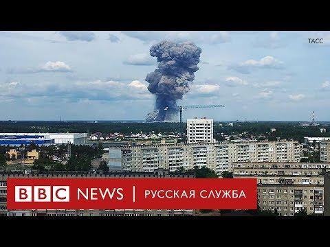 Взрывы на оборонном заводе в Дзержинске: есть пострадавши. Видео очевидцев