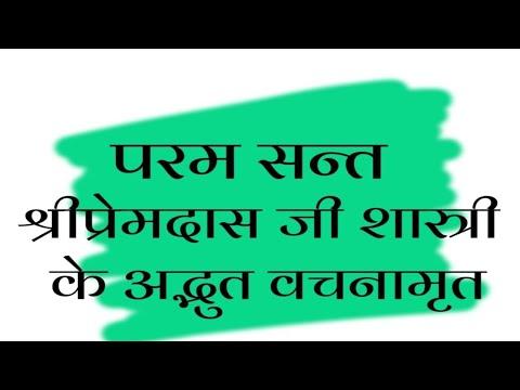 Video - https://youtu.be/SCZ1D9SpTKY