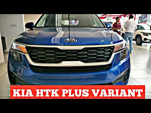 Kia Seltos Base Variants Htk Plus Petrol Explained Features Details And Price Motomahal Youtube