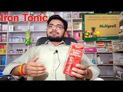 म ट ह ज ओ Fefo Up Iron Tonic Health Supplement Iron Tonic Youtube
