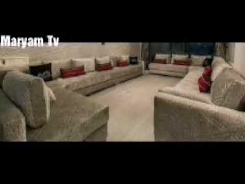 Le Plus Beau Salon Marocain Moderne