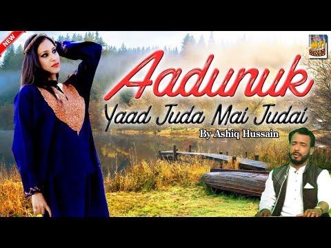 Aadunuk Yaad Juda Mai Judai By Ashiq...
