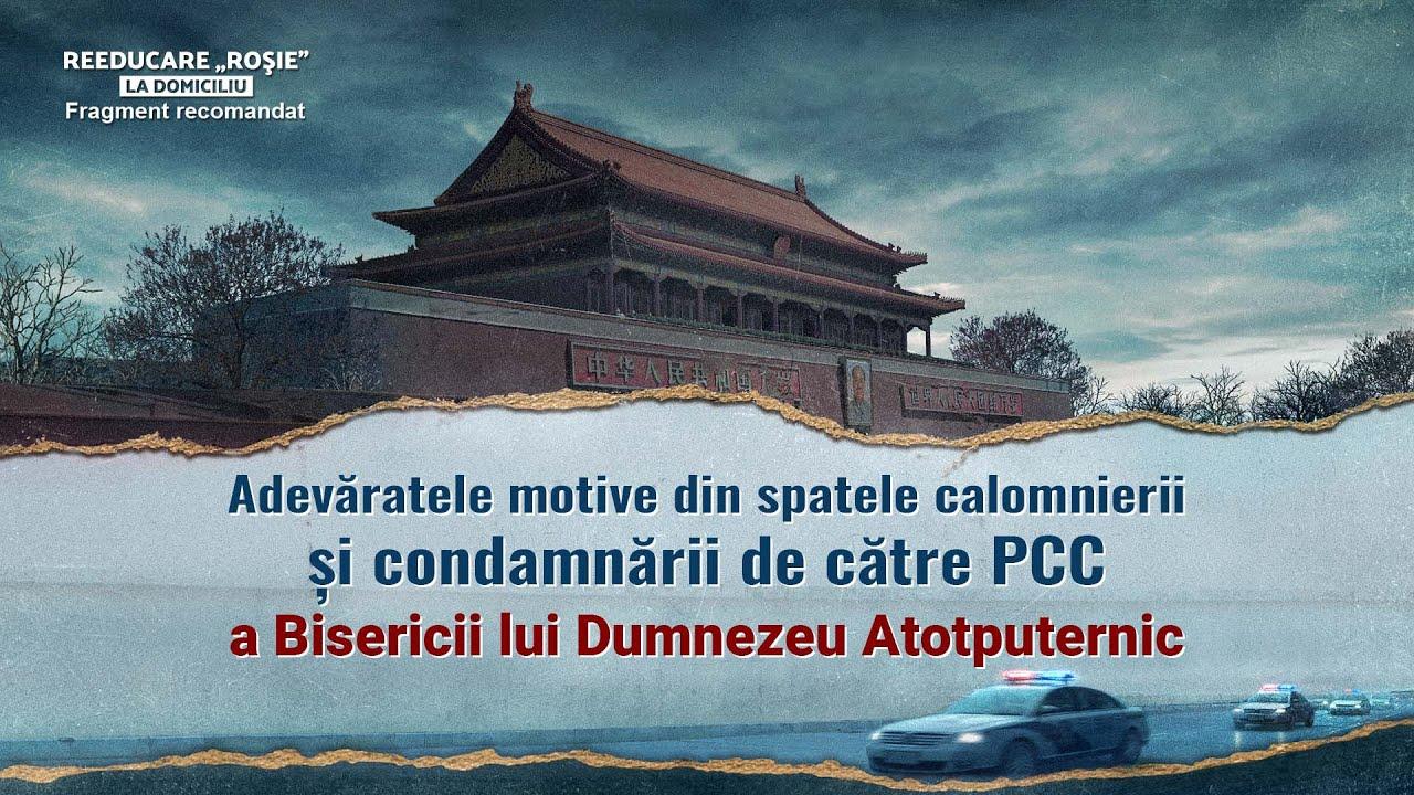 """Film creștin subtitrat """"Reeducare «roşie» la domiciliu"""" Segment 7 - Adevăratele motive din spatele calomnierii  și condamnării de către PCC a Bisericii lui Dumnezeu Atotputernic"""