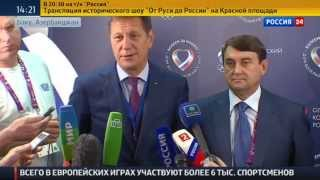 Церемонию открытия Евроигр посвятят роли Азребайджана в современном мире