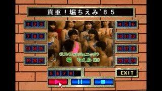 05.貴重!堀ちえみ'95 06.相本久美子ビーチで、、、 07.'83伊代の決...