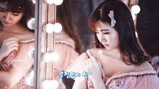 신경자-옹기(가사자막)