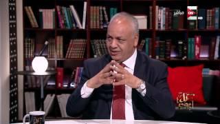 مصطفى بكرى يرد على حوار عمرو أديب مع وزير التموين السابق خالد حنفى .. فى كل يوم