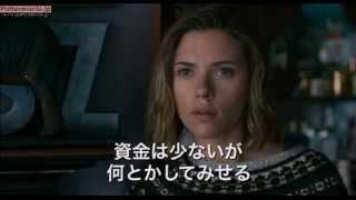 映画『幸せへのキセキ』予告編 -We Bought A Zoo trailer