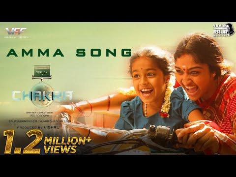 Amma Song - Chakra (Tamil) | Vishal | Yuvan Shankar Raja | Shraddha Srinath | Chinmayi