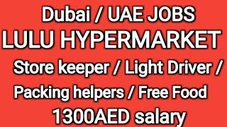 Free dubai job food packing job in supermarket salary