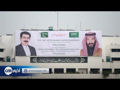 ولي العهد السعودي إلى باكستان  - نشر قبل 3 ساعة