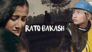 Rato Bakash - Rap Song - Esty d ft. Phuwang Tamang