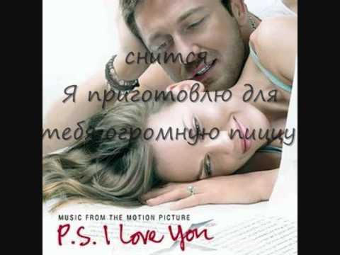 Охрип - Голая (Градусы cover)