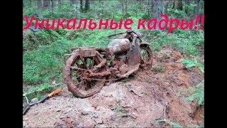 Нашли Мотоцикл в лесу, времен войны Уник...