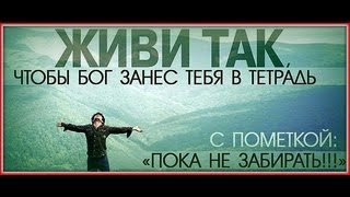 """БРАТУ ! в """" 9 дней""""- кончины....( 05.10.12г.)"""