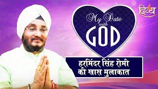 Khatu Shyam Bhajan | Harminder Singh Romi | Channel Divya