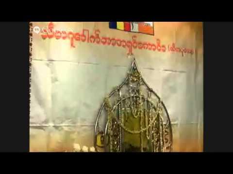 Buddha Dhamma Thabin by Sitagu Star Dr Kawvida