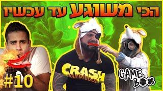 קווין נגד עמנואל מארחים את מישל טרוני 🥊 | Crash Bandicoot 🦊