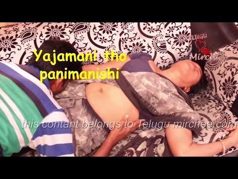 Hot Panimanishi caught by her boss when she theft he force to romance her....... thumbnail