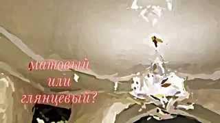 классический натяжной потолок в Иркутске 500 104(, 2015-03-10T05:30:18.000Z)