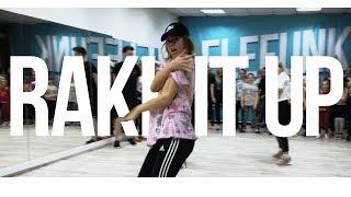 Скачать Танцы в Череповце Yo Gotti Feat Nicki Minaj Rake It Up Танцевальный центр ЭлеФанк