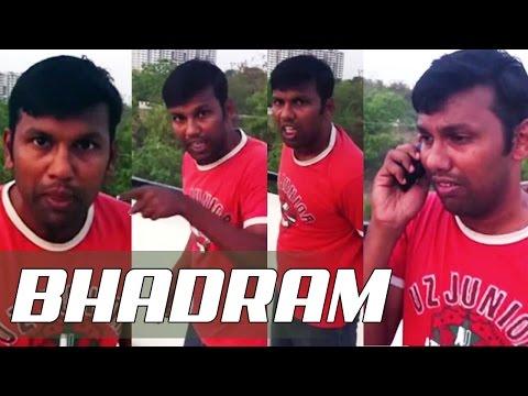 Love Pain - Papam Bhadram