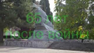 Севастополь.mpg(, 2010-05-09T09:04:45.000Z)