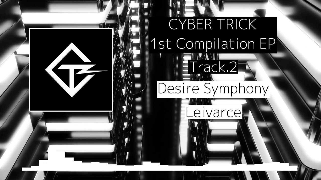 Desire Symphony - Leivarce