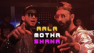 BYN : Ala Motha Shana ( Official Music )