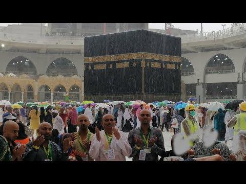 Hajj 2019 Live Rain In Makkah | Rain In Khana Kaba Today | Makkah Main Barish 12-08-2019